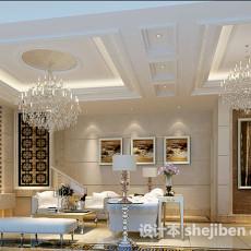 客厅吊顶3d模型下载
