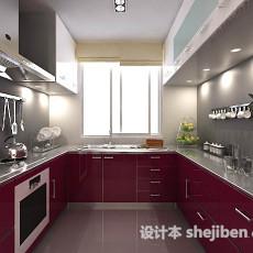 厨房963d模型下载