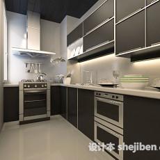 厨房场景3d模型下载