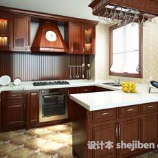 简欧厨房3d模型下载