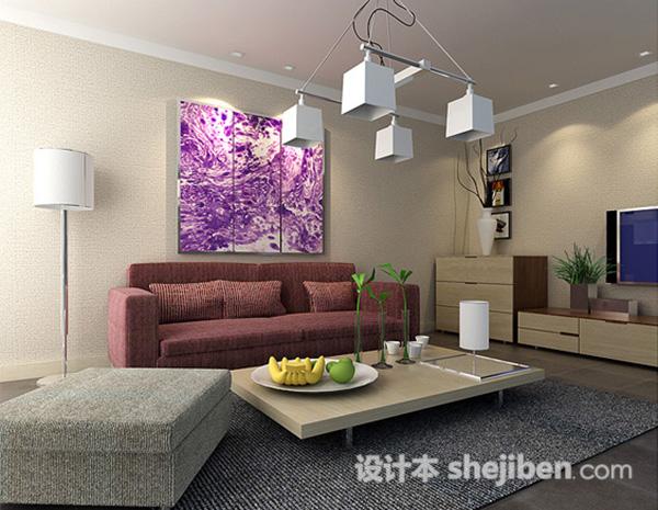 现代风格客厅整套模型