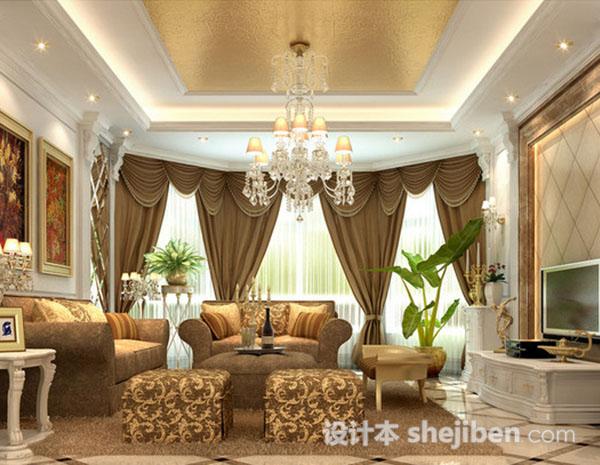 欧式室内客厅3d模型下载