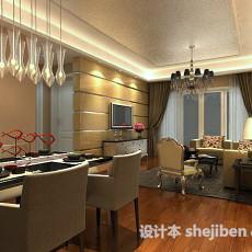 客厅餐厅3d模型下载