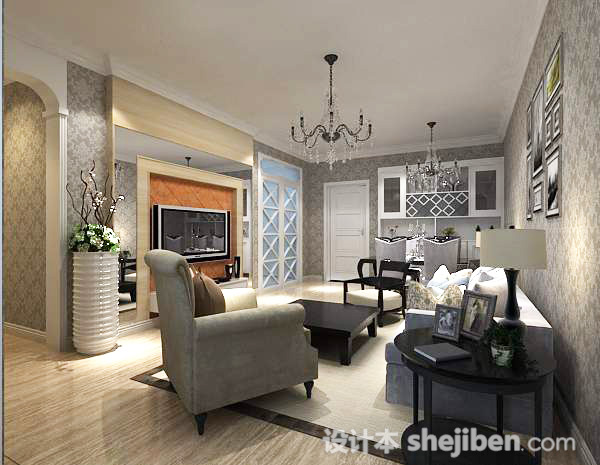 现代客厅家具3d模型