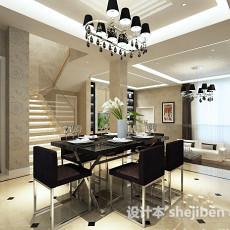 现代简约居家餐厅3d模型下载