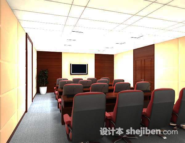 3d会议室模型下载