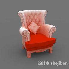 总统椅子3d模型下载