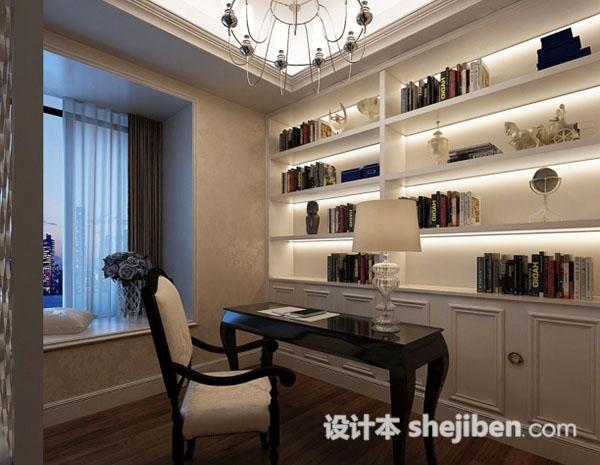 书房吊顶3d模型