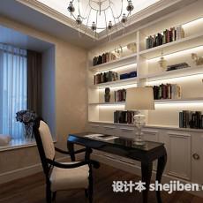 书房吊顶3d模型下载