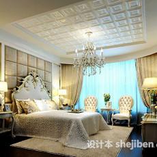 欧式公主房卧室3d模型下载