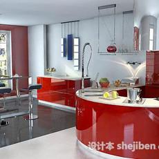 开放式厨房3d模型下载