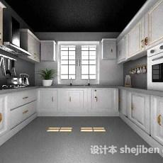 简欧整体厨房3d模型下载