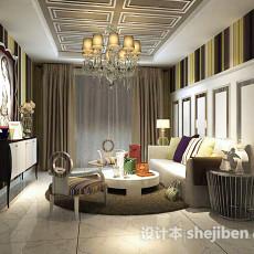 客厅天花板3d模型下载