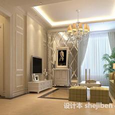 现代客厅max3d模型下载