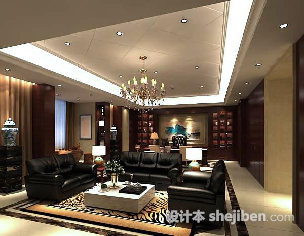 家装客厅沙发模型