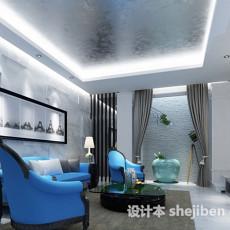 客厅蓝色沙发3d模型下载