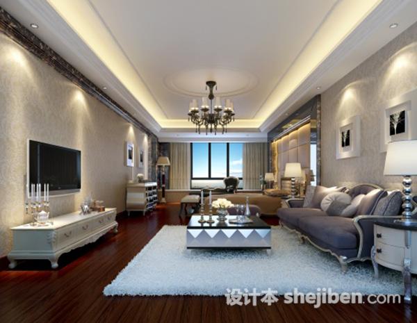 欧式风格3d客厅模型