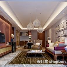 室内设计客厅3d模型下载