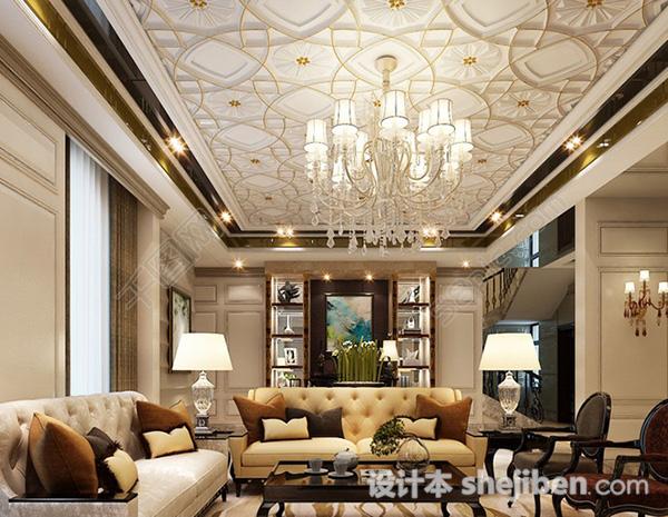 家装客厅整体模型