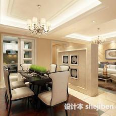家庭餐厅3d模型下载