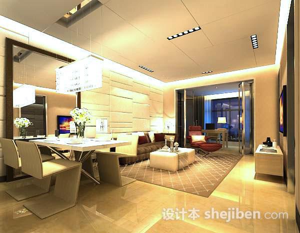 现代客厅整体3d模型
