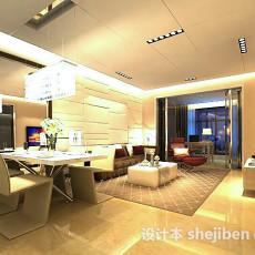 现代客厅整体3d模型下载