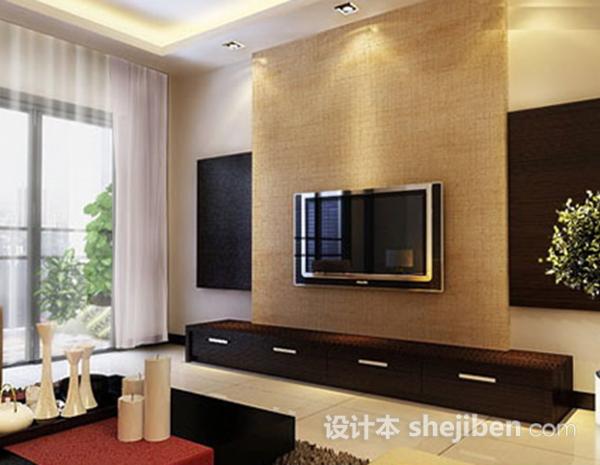 3D现代风格客厅模型