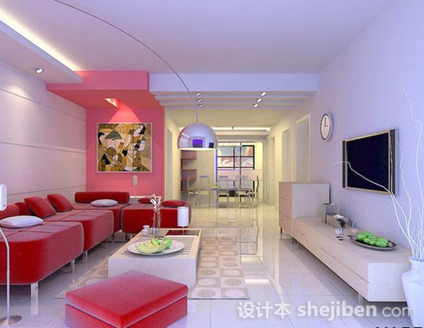 3d整套客厅模型下载