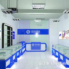 中国移动营业厅展厅3d模型下载