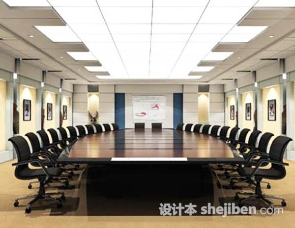 办公会议室3dmax室内模型下载