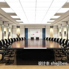 办公会议室max室内3d模型下载
