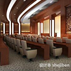 公司报告厅3d模型下载