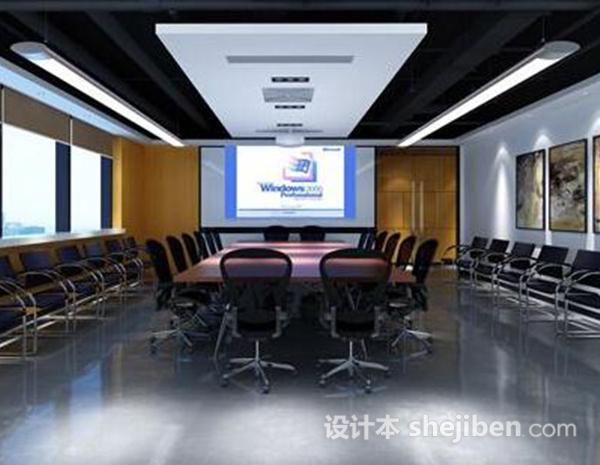 办公室多媒体3d模型库免费下载网