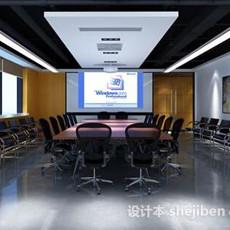 办公室多媒体库免费网3d模型下载