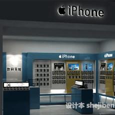 苹果专卖店3d模型下载