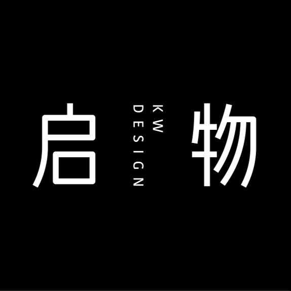 黄鑫-启物设计