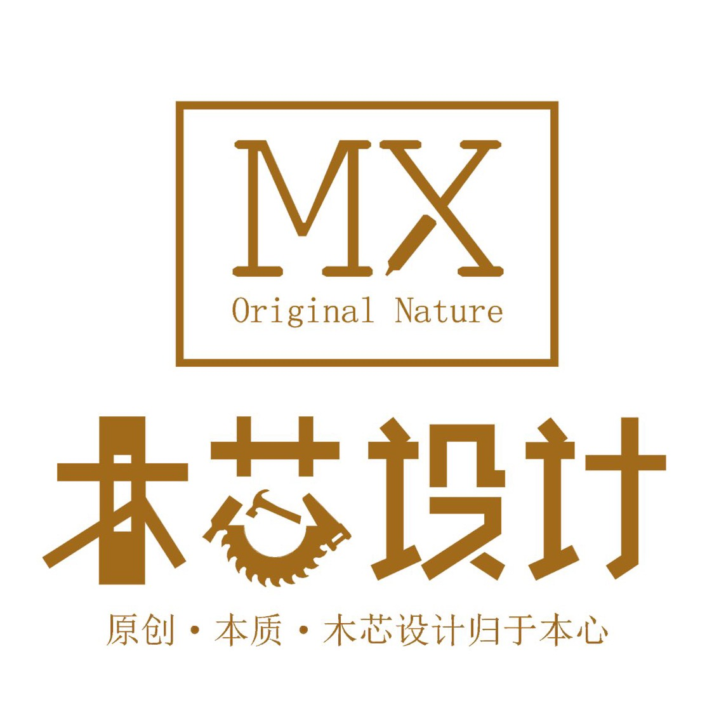 广州木芯国际设计事务所
