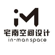 宅男空间乐投letou官网备用