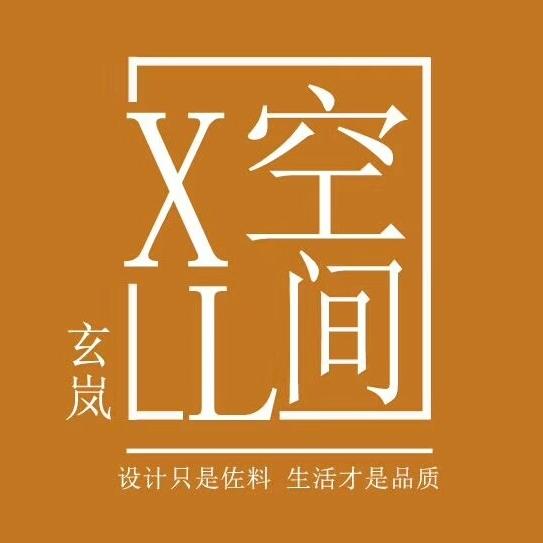 羅鑫-XL空间