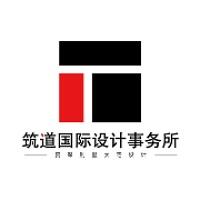 筑道国际设计事务所