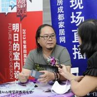 香港安迪国际设计