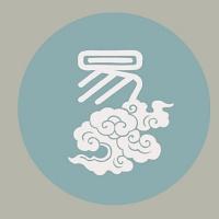 世墨易雲中式设计事务所