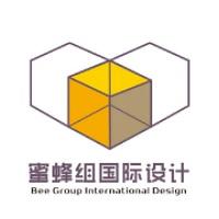 深圳市蜜蜂组国际设计事务所