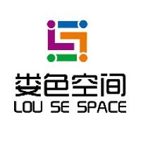 苏州娄色空间设计