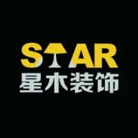 广州星木装饰设计工程有限公司