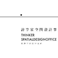 诗享家空间设计事务所