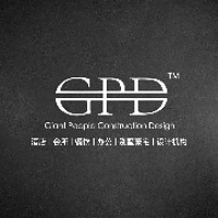 GPD巨人设计