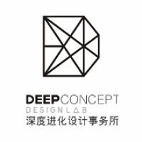 深度进化设计事务所