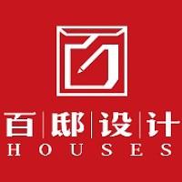 青岛百邸室内设计