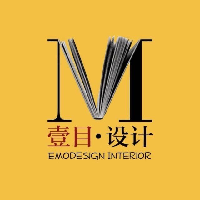 北京壹目设计